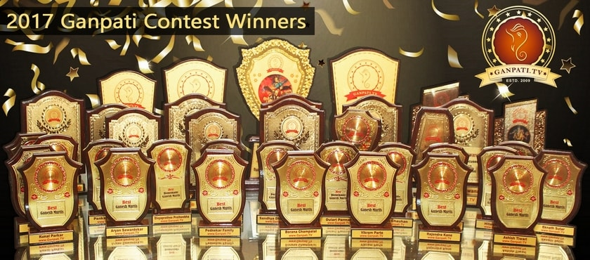 Ganpati.TV Contest Winners 2018